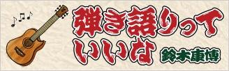 hikigatari_img